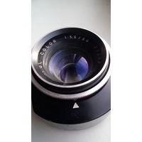 Объектив для фотоувеличителя, Janpol Color 5.6/80, М 42