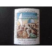 Иран 1985 день Иерусалима