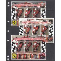 Феррари Формула 1 Спортивные Автомобили Транспорт Спорт 2006 Малави MNH полная серия 3 бл зуб лот РАСПРОДАЖА