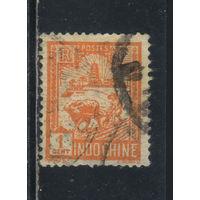 Fr Колонии Индокитай Французский 1927 Крестьянин пашет на фоне пагоды Стандарт #127
