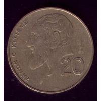 20 центов 1994 год Кипр