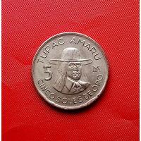 87-19 Перу, 5 солей 1977 г. Единственное предложение монеты данного года на АУ