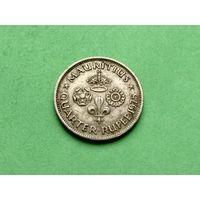 1 рупия 1975 года