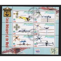 Авиация Вертолеты Сомали год  лот 2