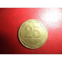 25 копеек 2007 Украина