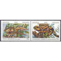 Украина 2000 фауна земноводные