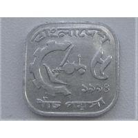 Бангладеш 5 пойш 1994, ФАО