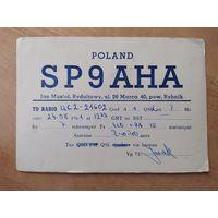QSL-карточка из Польши, 1961 год.