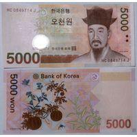 Южная Корея. 5000 вон (образца 2007 года, P55, UNC)