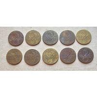 5 грошей 1923 года ( 10 шт. )