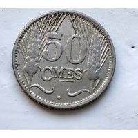 Люксембург 50 сантимов, 1930 3-5-47
