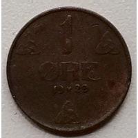 Норвегия 1 эре 1929
