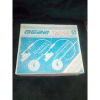 Коробка от ВЕГА ТДС-9Б от наушников, стереофонического динамического головного телефона