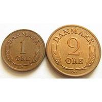 Дания 1 и 2 эре 1962 РЕДКИЕ бронза