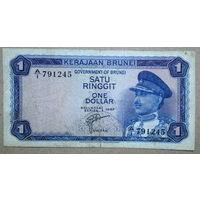 Бруней 1 ринггит/1 доллар 1967г -редкая-