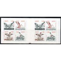 Утки Эстония (Совместный выпуск стран прибалтики) 1992 год с 8 марками (2 серии)