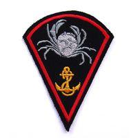 Шеврон специального подразделения морской пехоты ВМС Украины (распродажа коллекции)
