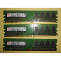 Оперативная память ddr2 планки по 1 гигабайту