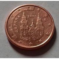 1 евроцент, Испания 2005 г.