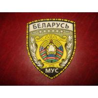 Шеврон МВД 1996-1999 годов ГЕНЕРАЛИТЕТ
