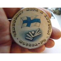 Значок Чемпионат Мира и Европы по хоккею,Москва 1979,Много лотов в продаже!!!