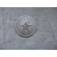 КУБА: 1 песо  серебро  1933 год от 1 рубля без МЦ