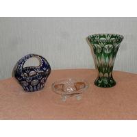 Набор 3 предмета цветной хрусталь ваза зеленая + конфетница синяя + конфетница разноцветная Германия.