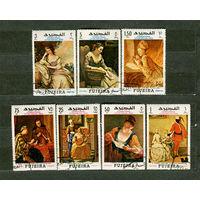 Европейская живопись. Эмират Фуджейра. 1968. Серия 7 марок