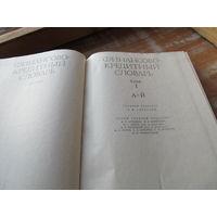 Литературная история соединных штатов Америки