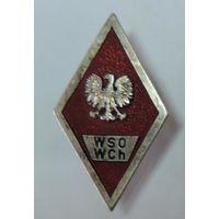 Ромб за окончание военного училища WSO WCH 50-е годы. Польша.