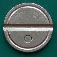 Телефонный жетон-1