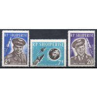 Космос Албания 1963 год серия из 3-х марок