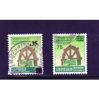 Шри-Ланка.Ми-508,721.Парламент-Доплата. Серия: Справедливое общество.1979.