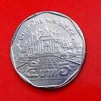 34-27 Таиланд, 5 бат 2011 г. Единственное предложение монеты данного года на АУ