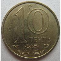 Казахстан 10 тенге 2005 г.