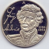 Венгрия, 100 форинтов 1990 года. 150 лет первому Сбербанку Венгрии.
