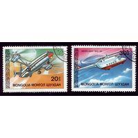 2 марки 1987 год Монголия Авиация 1908-1909