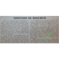 Часопис  Przymierze  Слуцкое восстание декабрь 1920 г