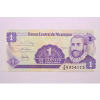 Никарагуа, 1 центавос 1991 год,  UNC