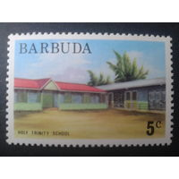 Барбуда 1974 школа