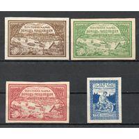 Почтово-благотворительный выпуск РСФСР 1921 год серия из 4-х марок