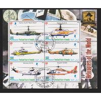 Авиация Вертолеты Сомали год  лот 2000