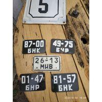 Номерные знаки СССР, мопед велосипед,цена за 1.