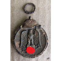 Медаль за Зимнюю компанию, с рубля