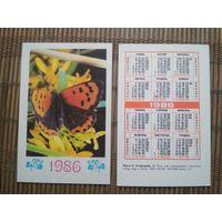 Карманный календарик . Бабочка. 1986 год