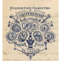 Куплю все что связано с именем И.Л.Шерешевский