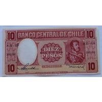 Чили 10 Песо 1959, А-UNC 837
