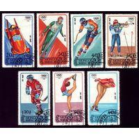 7 марок 1988 год Монголия Олимпиада 1939-1945