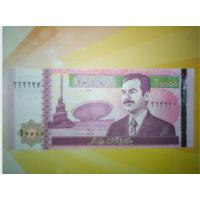 Ирак 10000динар   красивый номер