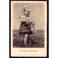 Германия Девочка с цветами